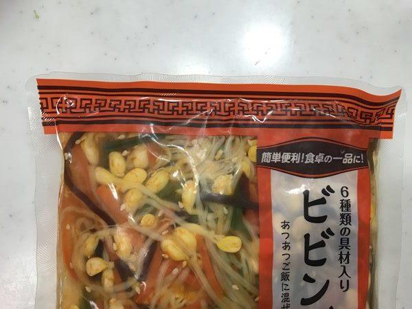 業務スーパービビンバの中華風パッケージデザイン
