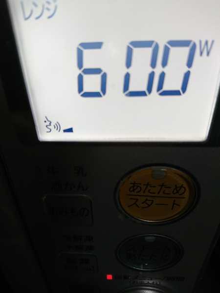 600ワットにセットした電子レンジ