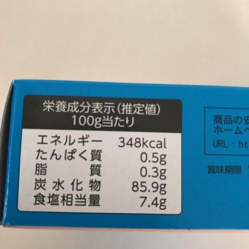 業務スーパーえびせんの素パッケージ側面にある栄養成分表示