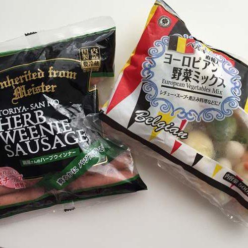 業務スーパーのハーブウインナーとヨーロピアン野菜ミックス