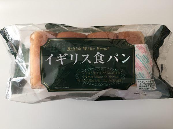 業務スーパーのイギリスパン