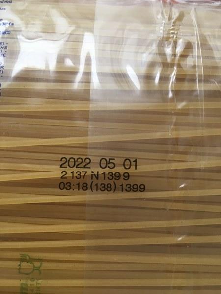 業務スーパーのパスタ5kgパッケージにある賞味期限表示