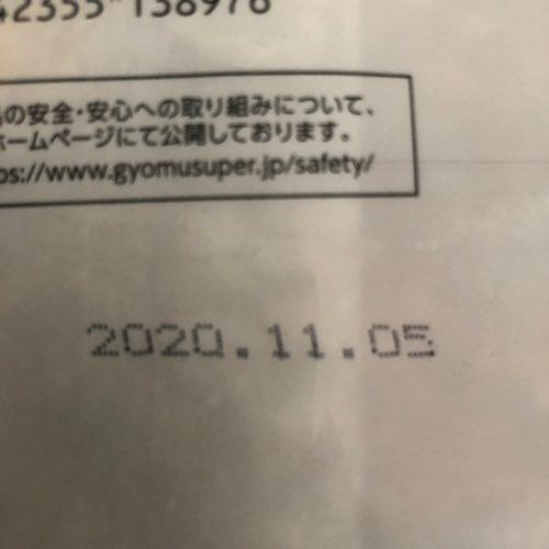 業務スーパーのトンテキパッケージ裏にある賞味期限表示