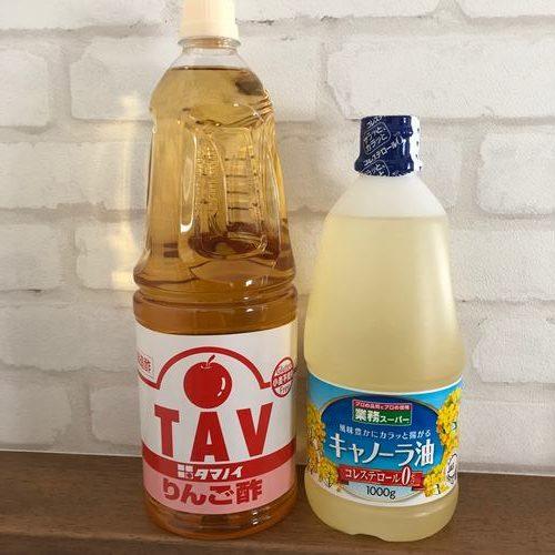 業務スーパーのりんご酢と油