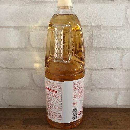 業務スーパーりんご酢ボトルラベル裏面