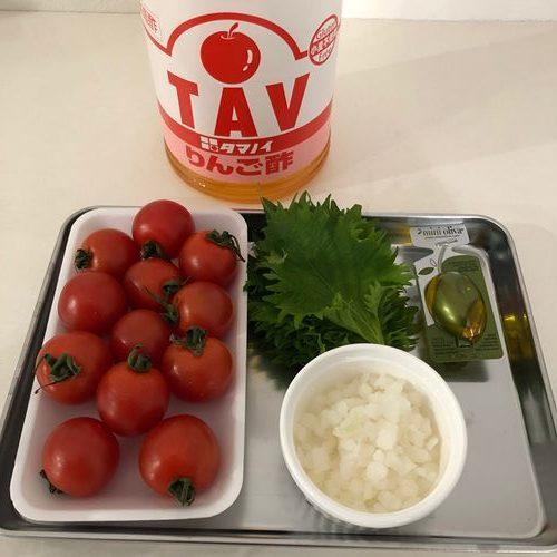 トマトマリネの材料