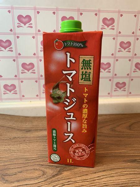 業務スーパーのトマトジュース