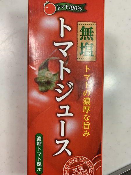 業務スーパーのトマトジュースパック正面にある商品名称