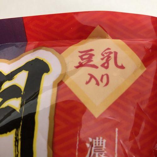 業務スーパーの明石焼きパッケージにある豆乳入りの文字