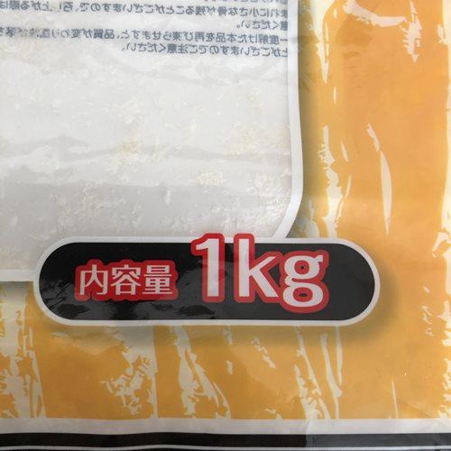 業務スーパーのチキンカツパッケージにある内容量表示