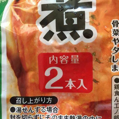 業務スーパーのチキンのトマト煮パッケージにある内容量表示