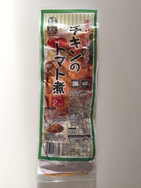 業務スーパーチキンのトマト煮