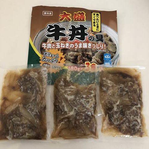 パッケージから出した業務スーパー牛丼の具3袋