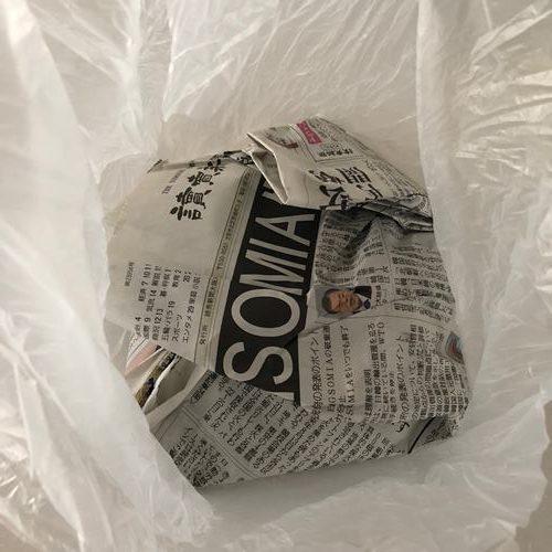 新聞紙に包んでレジ袋に入れた業務スーパーのカタメリーナで固めた油