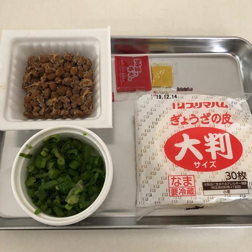 納豆揚げ餃子の材料