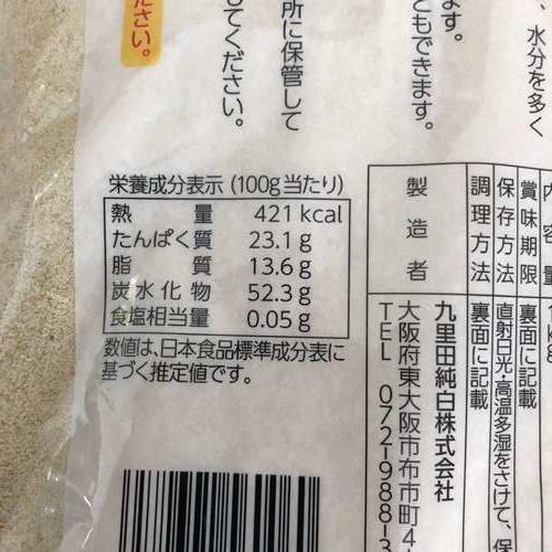 業務スーパーのおからパウダーパッケージにある栄養成分表示