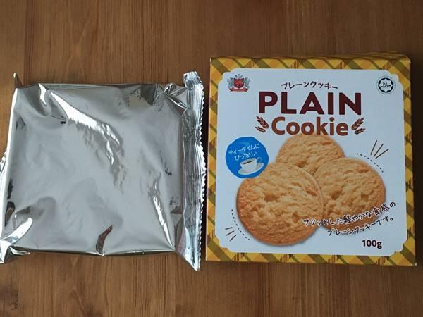 業務スーパーのプレーンクッキー箱と銀色袋