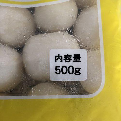 業務スーパーの里芋Mパッケージにある内容量表示
