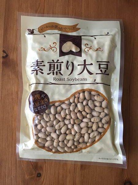 業務スーパーの素煎り大豆