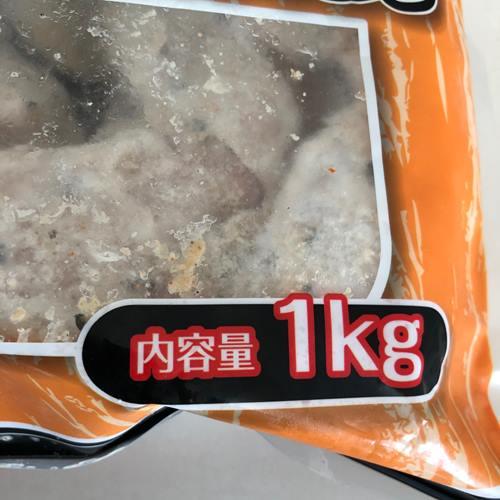 業務スーパーの手羽唐揚パッケージにある内容量表示