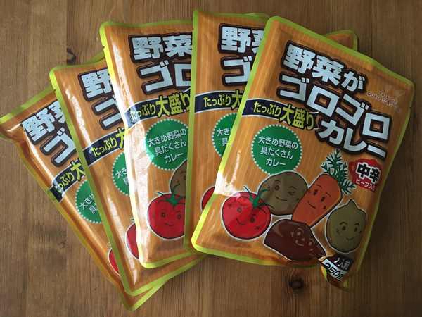 業務スーパーの野菜がゴロゴロカレー5袋