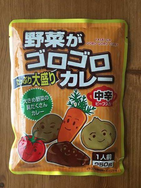 業務スーパーの野菜がゴロゴロカレー