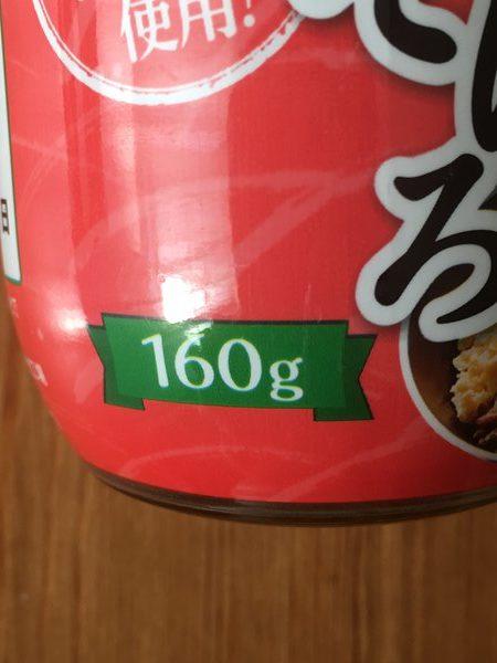 業務スーパーの牛そぼろ瓶ラベルにある内容量表示