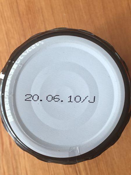 業務スーパーの牛そぼろ瓶蓋にある賞味期限表示