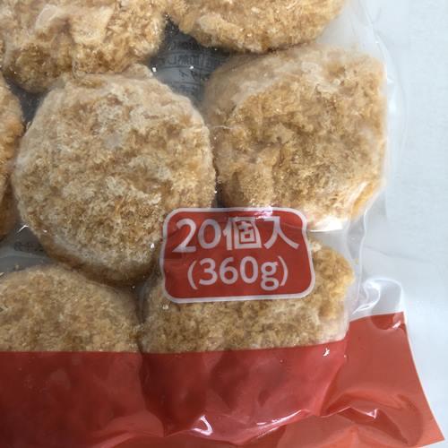 業務スーパーのホタテ風味フライパッケージにある内容量表示