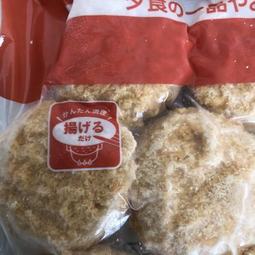 業務スーパーのホタテ風味フライパッケージにある簡単調理マーク