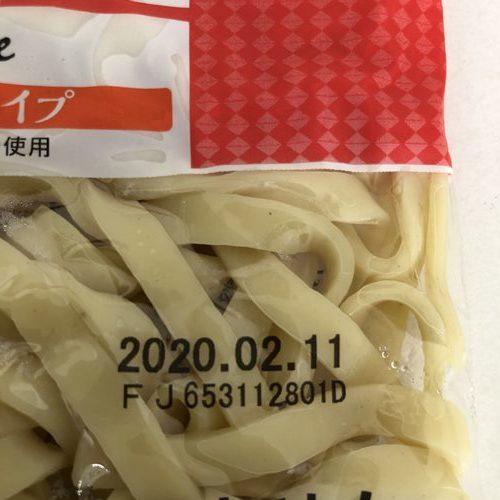 業務スーパーの釜揚げパスタパッケージにある賞味期限表示