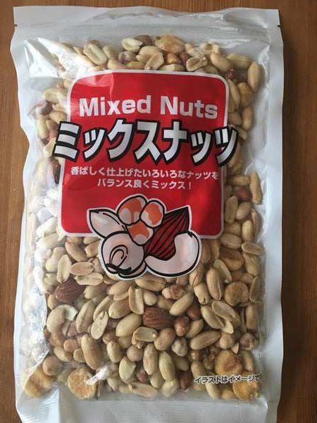 業務スーパーのミックスナッツ