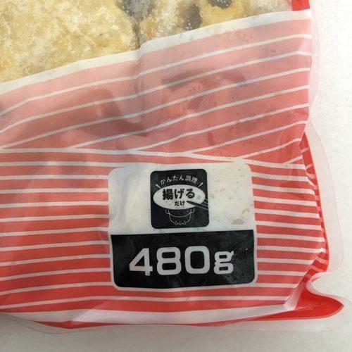 業務スーパーれんこんの天ぷらパッケージにある内容量表示