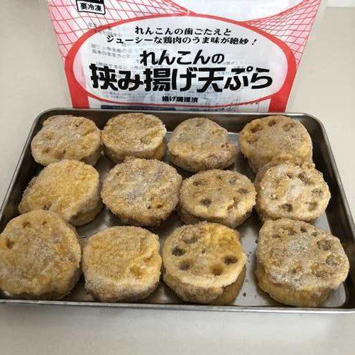 パッケージから出したれんこんの挟み揚げ天ぷら12個