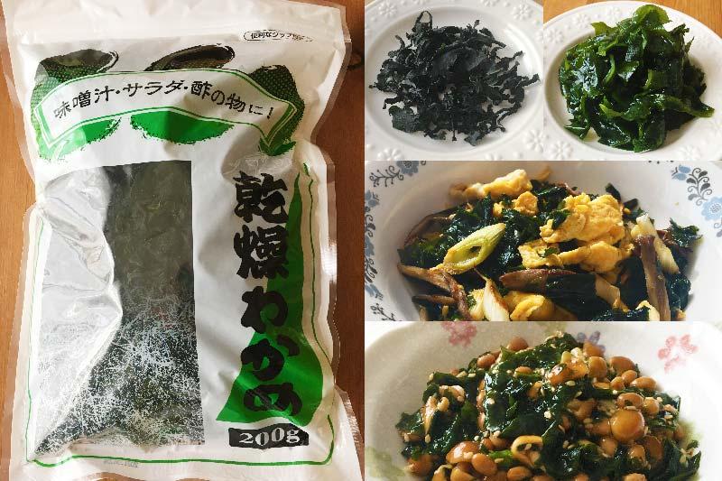 業務スーパーのわかめは激安価格でコスパ最高!炒め物・和え物レシピ