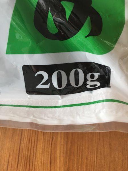 業務スーパーで買ったわかめパッケージにある内容量表示