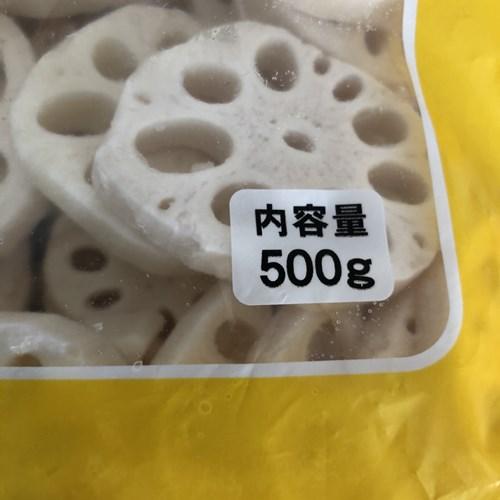 業務スーパーの蓮根パッケージにある内容量表示