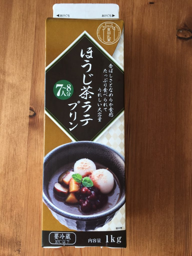 業務スーパーのほうじ茶ラテプリン