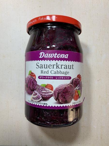 業務スーパーで購入した紫キャベツのザワークラウト