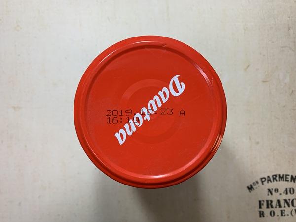 業務スーパーのザワークラウト瓶蓋にある賞味期限表示