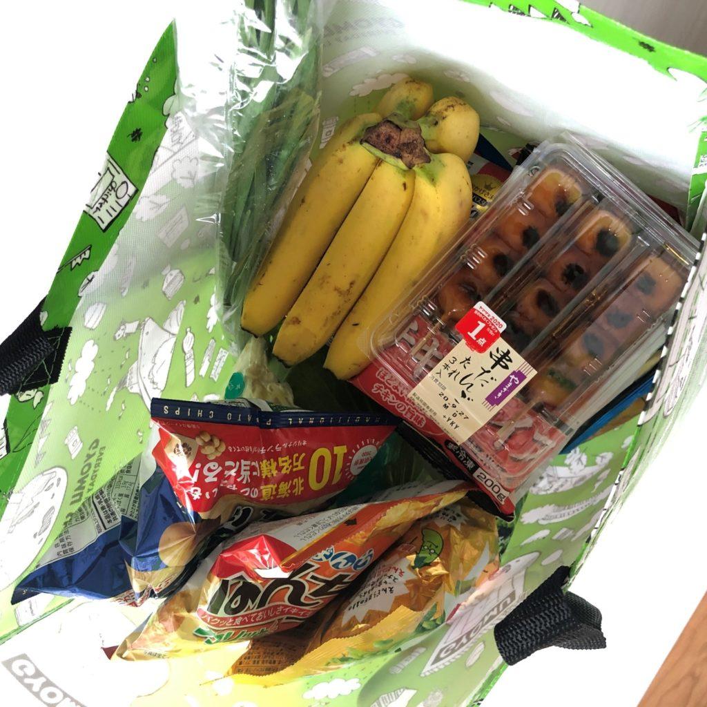 業務スーパーのエコバッグに5kg以下で商品を色々入れてみた