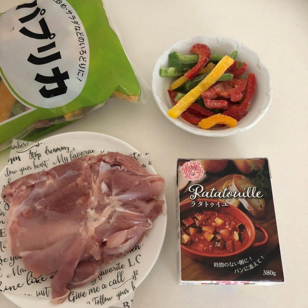 業務スーパーのラタトゥイユと鶏もも肉とパプリカ