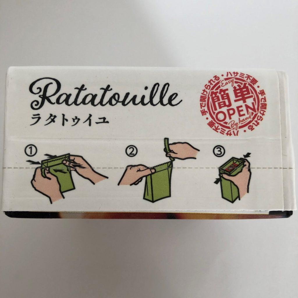 業務スーパーのラタトゥイユの開封の仕方解説イラスト