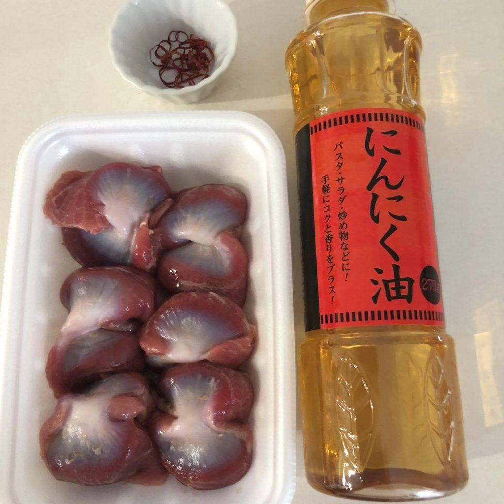 砂肝のにんにくポン酢和えの材料
