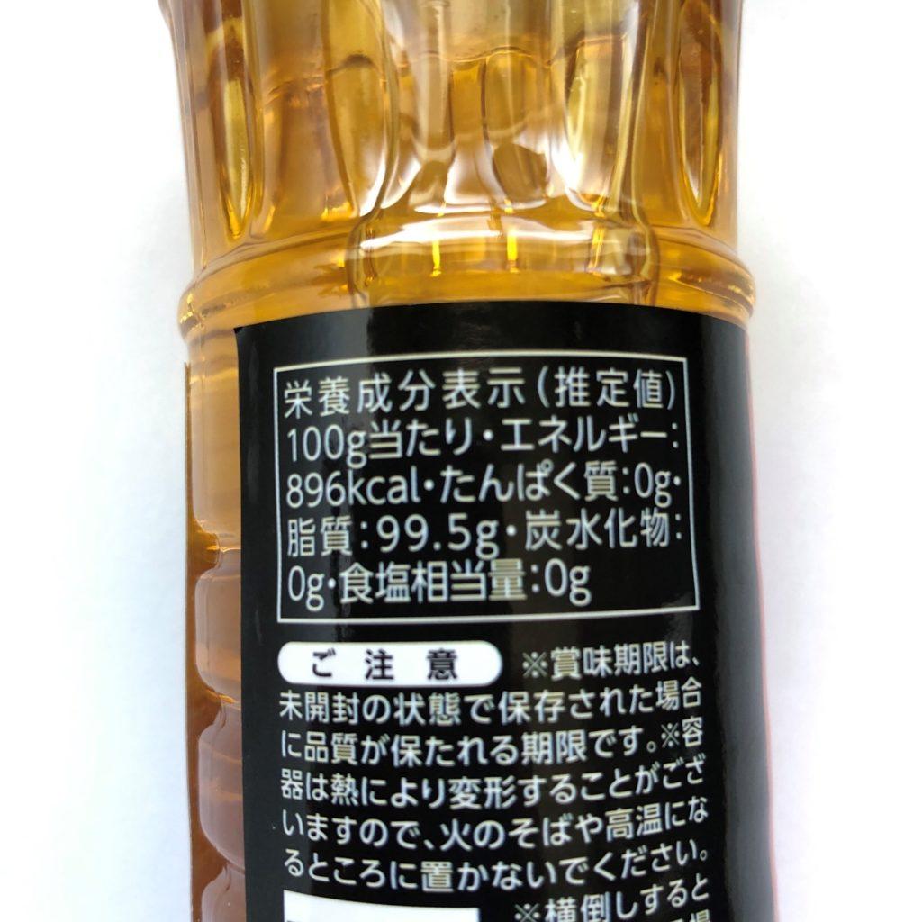 業務スーパーのにんにく油の栄養成分表示