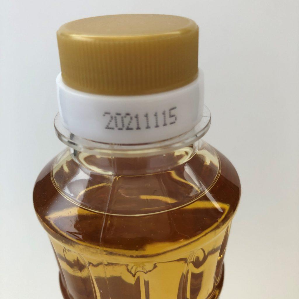 業務スーパーのにんにく油の注ぎ口部分に記載されている賞味期限