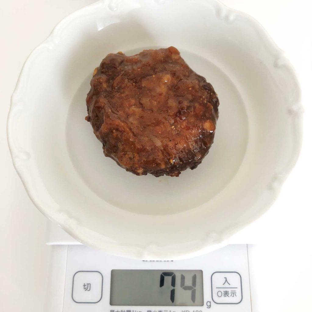 業務スーパーの煮込みハンバーグ1個の重さは74グラム