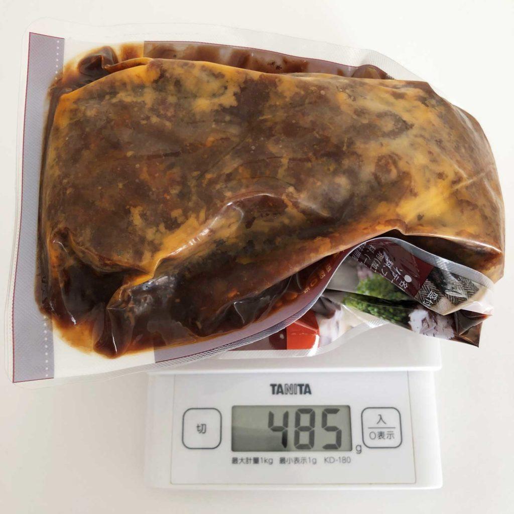 業務スーパーの煮込みハンバーグパッケージごとの重さは485グラム