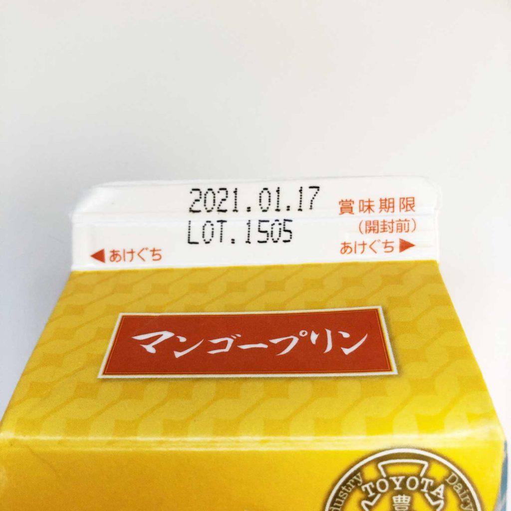 業務スーパーの紙パックマンゴープリンの賞味期限