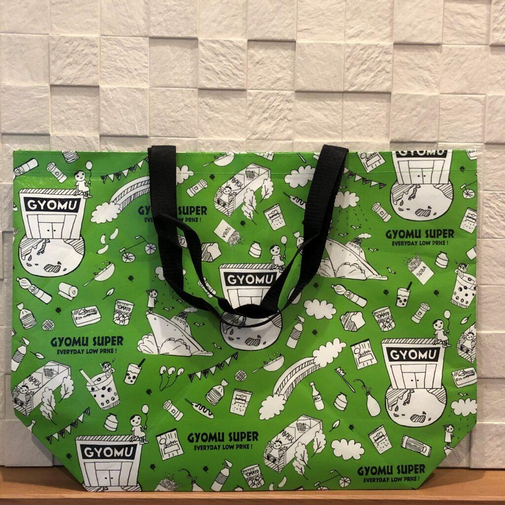 業務スーパーの緑色のエコバッグ